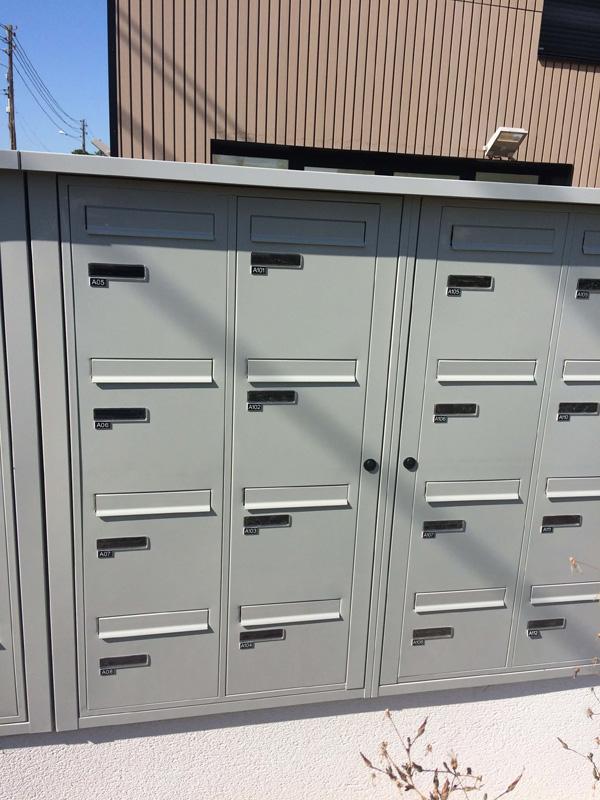 Boîtes aux lettres extérieure